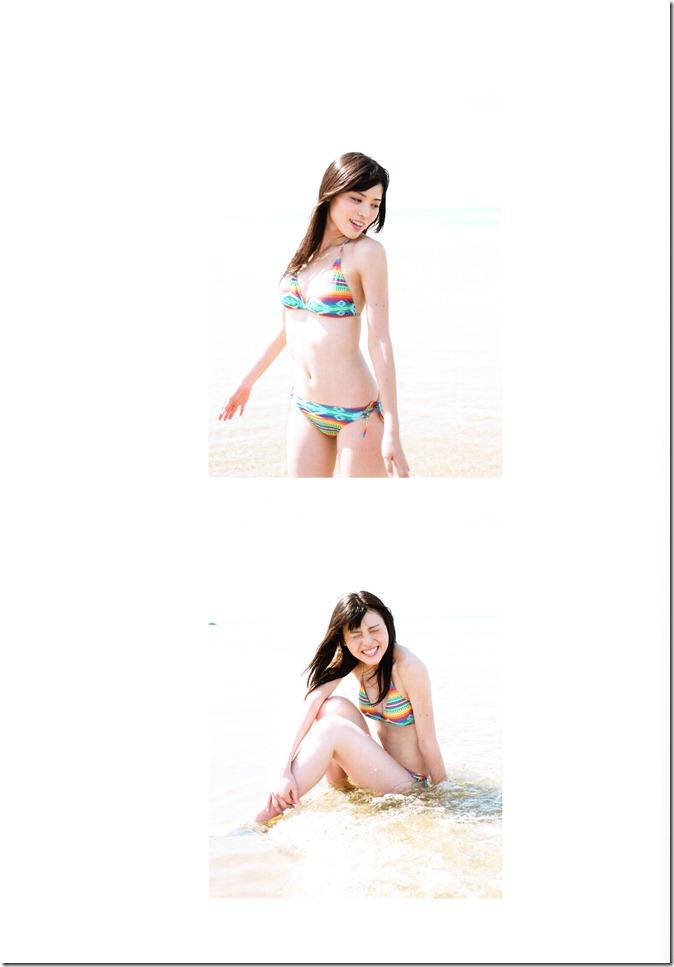 Yajima Maimi Hatachi (14)