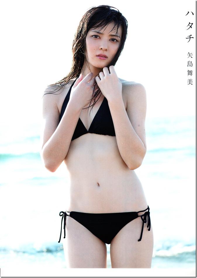Yajima Maimi Hatachi