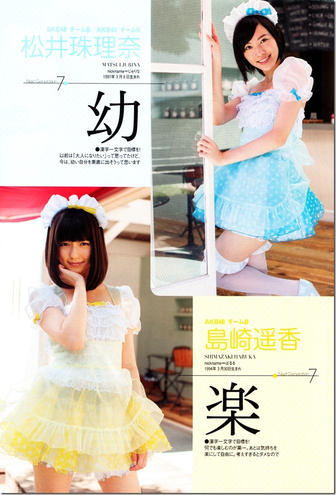 AKB48 in Weekly Playboy 2012.12 (10)