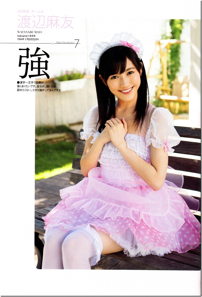AKB48 in Weekly Playboy 2012.12 (11)