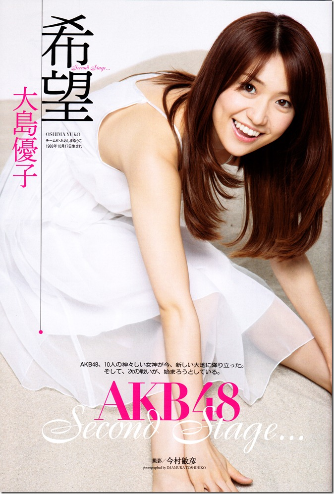 AKB48 in Weekly Playboy 2012.12 (13)
