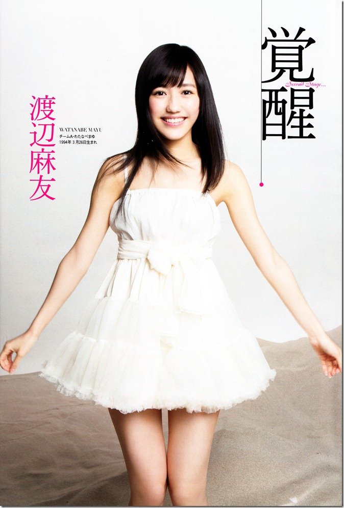 AKB48 in Weekly Playboy 2012.12 (14)