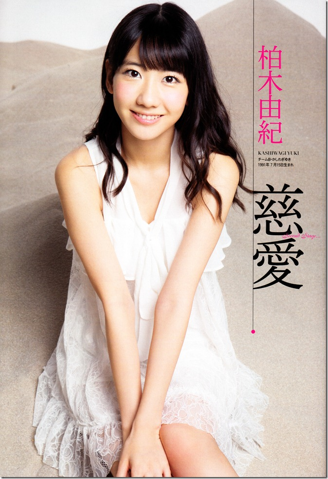 AKB48 in Weekly Playboy 2012.12 (15)