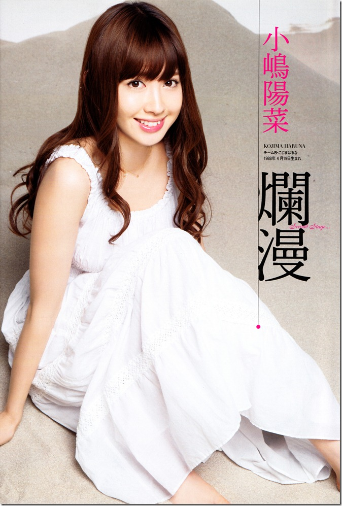 AKB48 in Weekly Playboy 2012.12 (18)