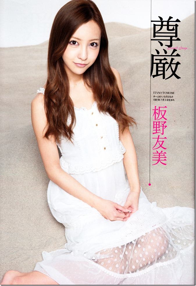 AKB48 in Weekly Playboy 2012.12 (19)