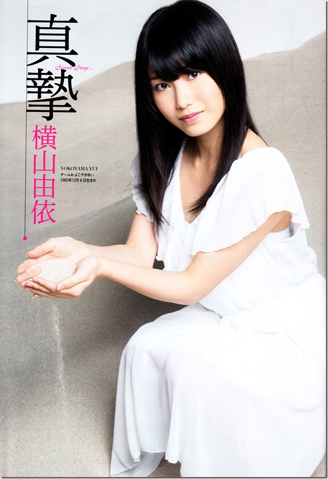 AKB48 in Weekly Playboy 2012.12 (21)