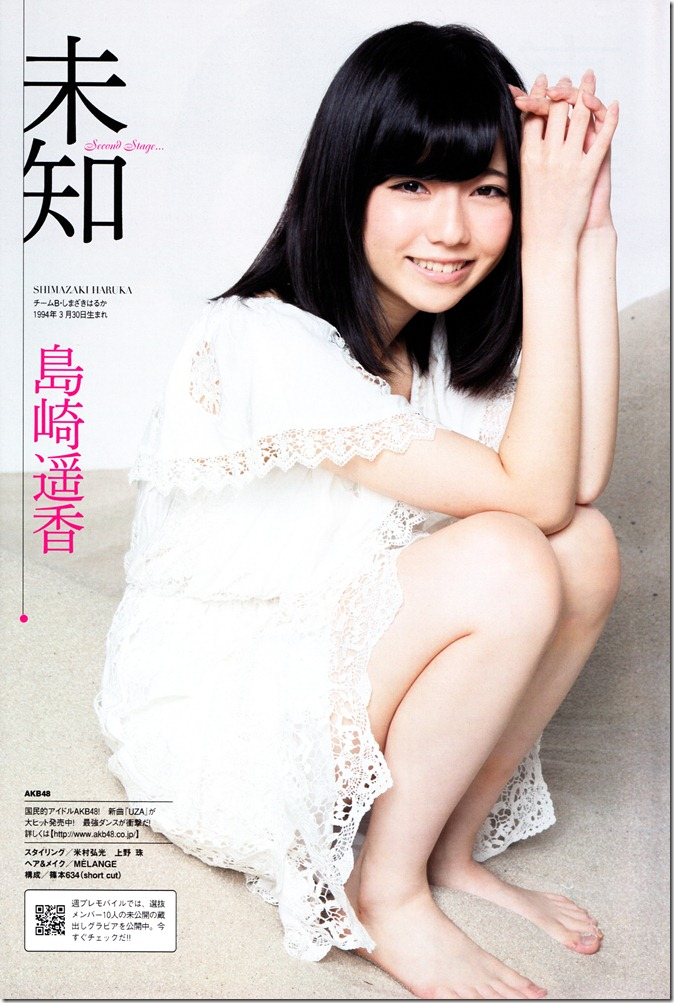 AKB48 in Weekly Playboy 2012.12 (22)