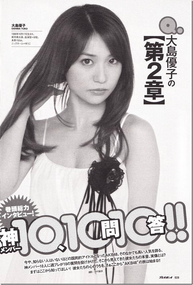AKB48 in Weekly Playboy 2012.12 (23)