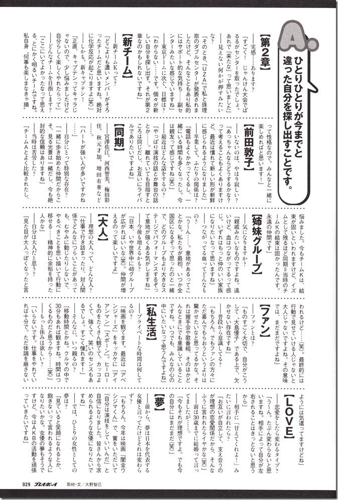 AKB48 in Weekly Playboy 2012.12 (24)