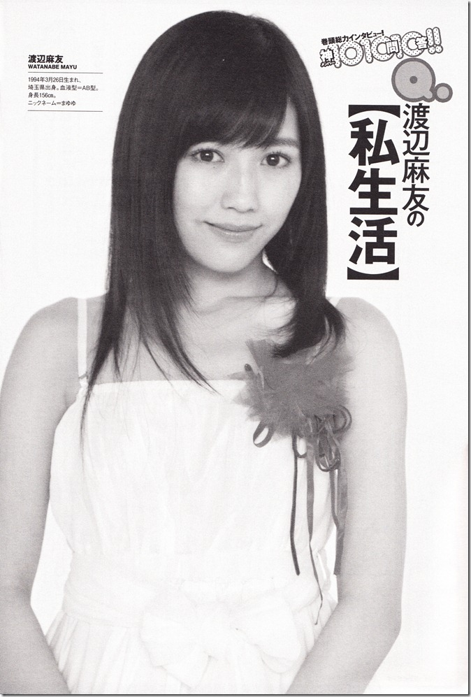 AKB48 in Weekly Playboy 2012.12 (25)