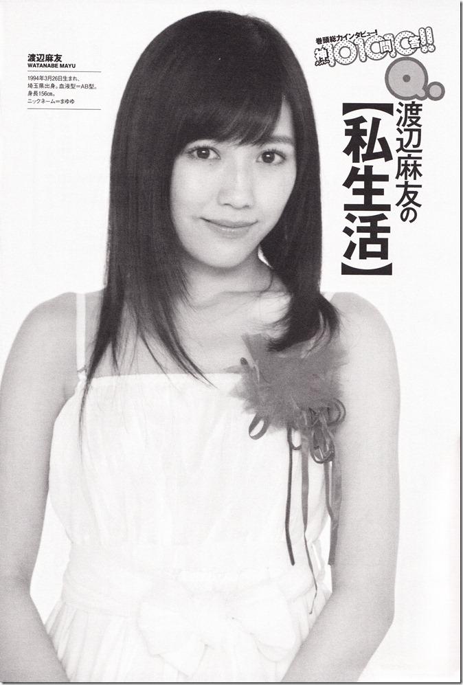 AKB48 in Weekly Playboy 2012.12 (25)