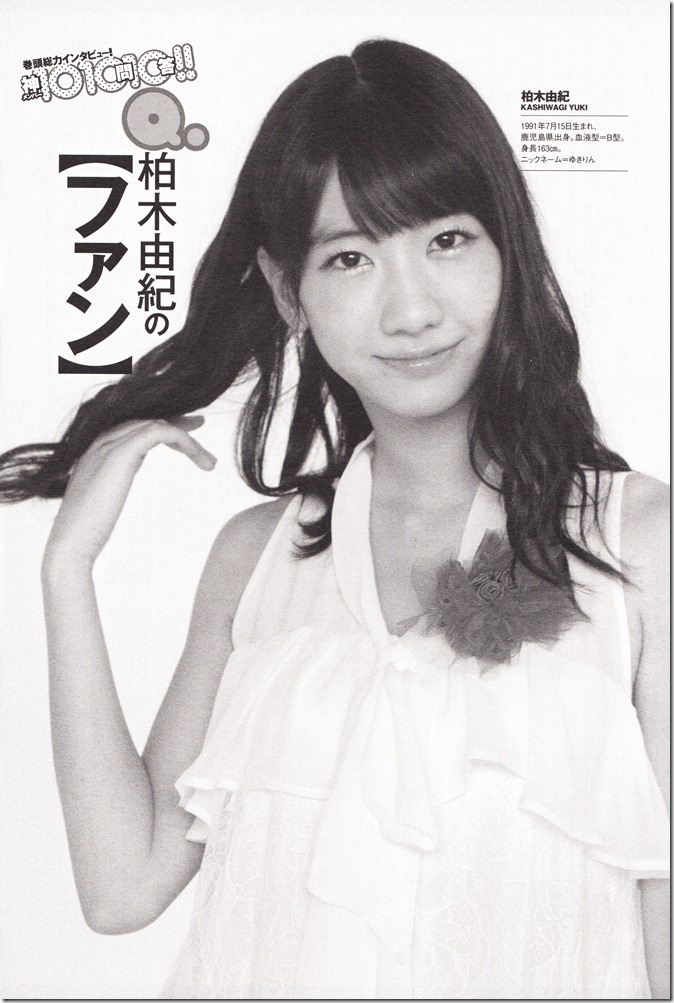 AKB48 in Weekly Playboy 2012.12 (27)