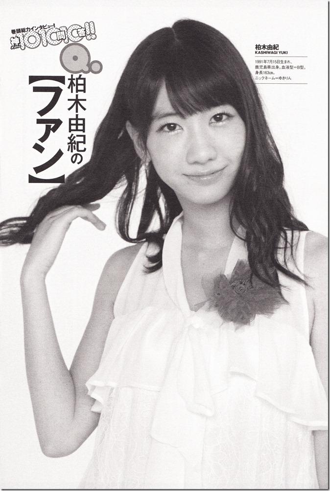 AKB48 in Weekly Playboy 2012.12 (27)