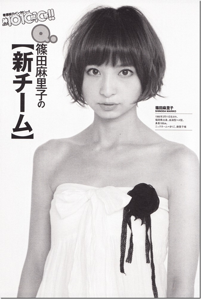 AKB48 in Weekly Playboy 2012.12 (29)