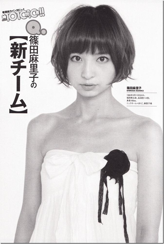 AKB48 in Weekly Playboy 2012.12 (29)