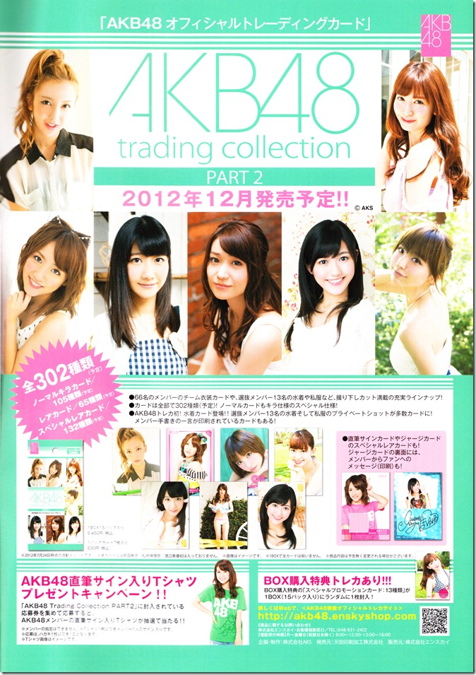 AKB48 in Weekly Playboy 2012.12 (2)