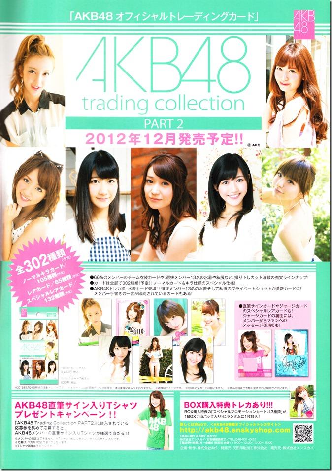 AKB48 in Weekly Playboy 2012.12 (2)