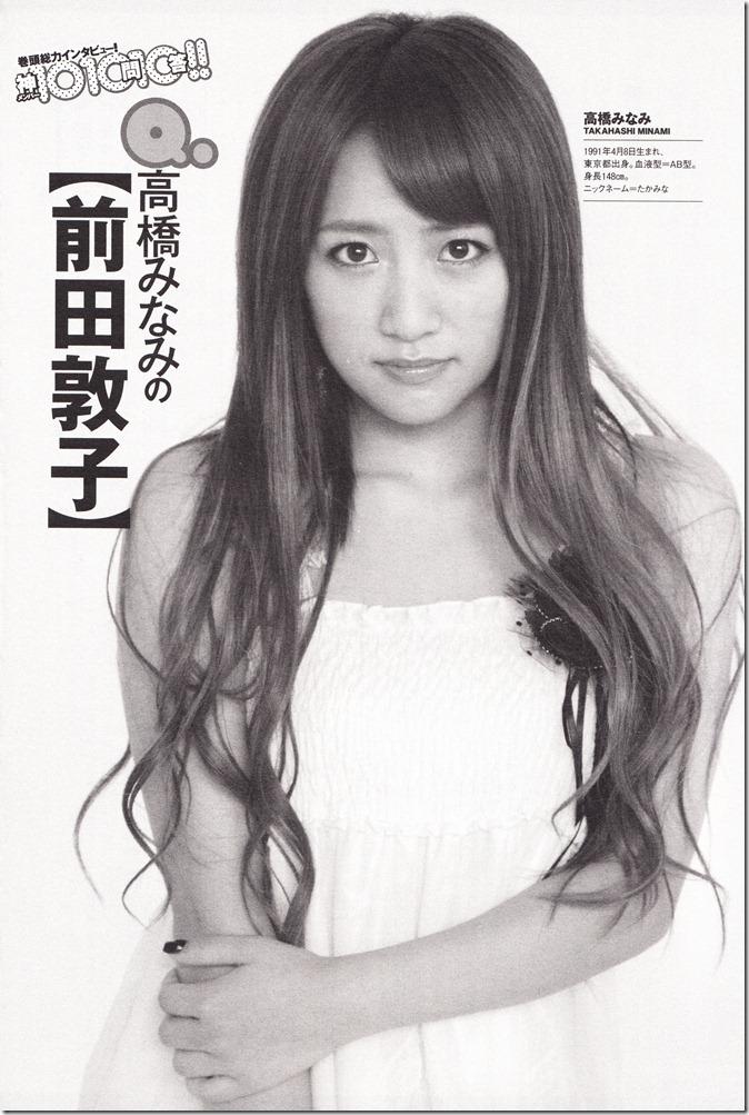 AKB48 in Weekly Playboy 2012.12 (31)