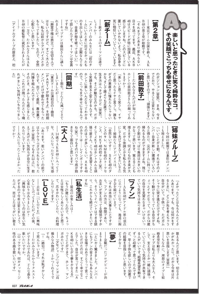 AKB48 in Weekly Playboy 2012.12 (32)
