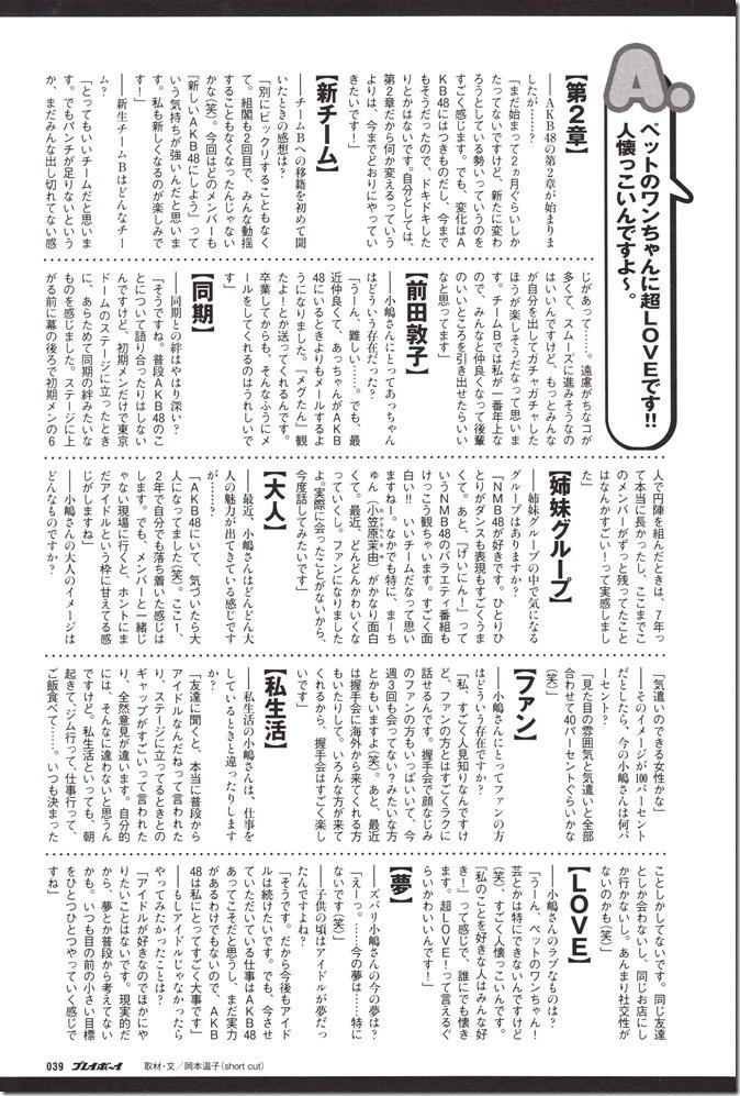 AKB48 in Weekly Playboy 2012.12 (34)