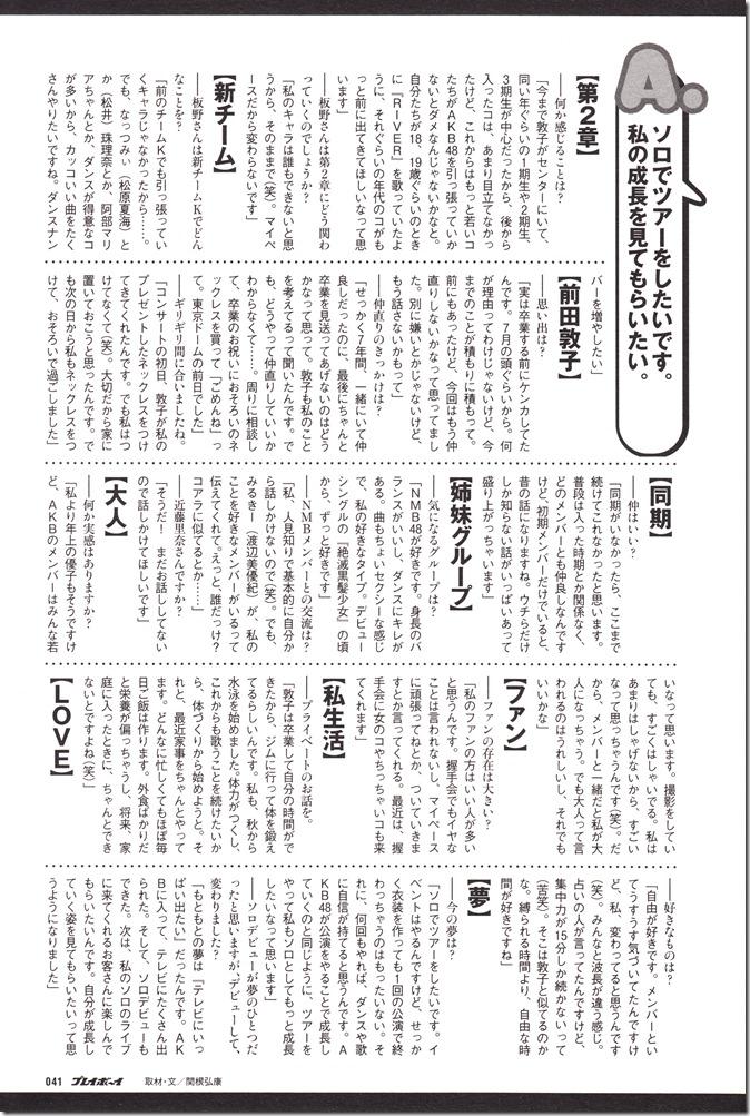 AKB48 in Weekly Playboy 2012.12 (36)