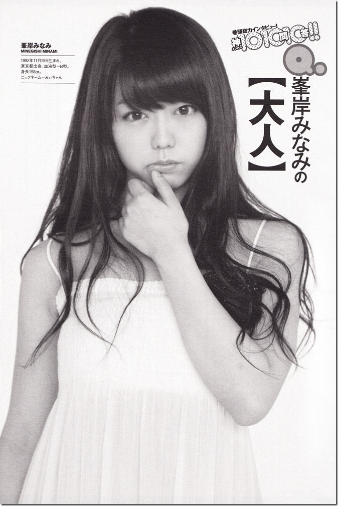 AKB48 in Weekly Playboy 2012.12 (37)