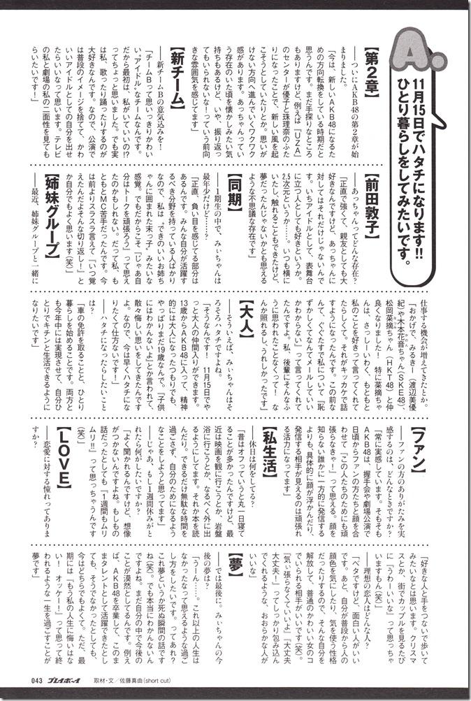 AKB48 in Weekly Playboy 2012.12 (38)