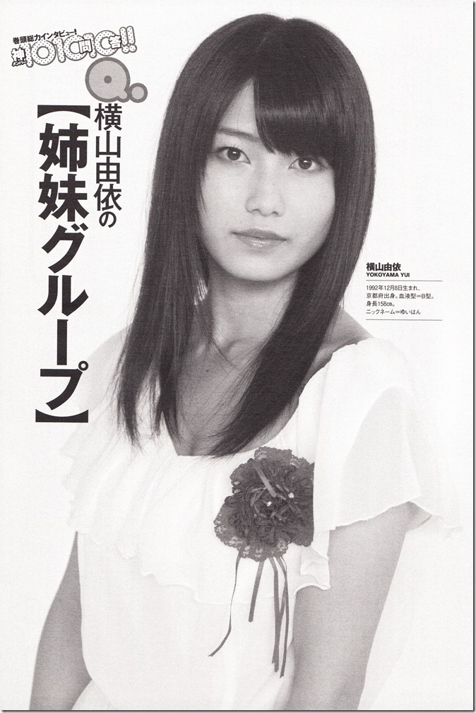 AKB48 in Weekly Playboy 2012.12 (39)