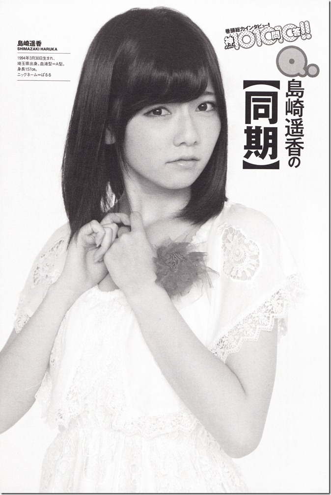 AKB48 in Weekly Playboy 2012.12 (41)