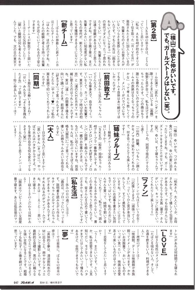 AKB48 in Weekly Playboy 2012.12 (42)