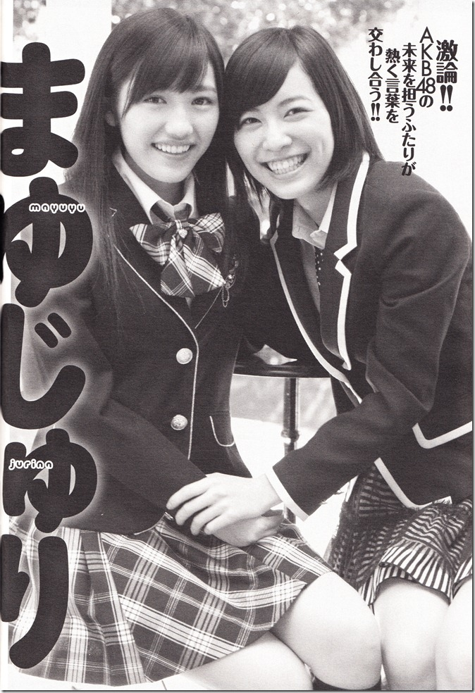 AKB48 in Weekly Playboy 2012.12 (43)