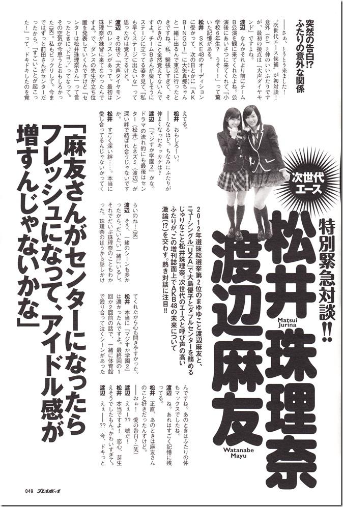 AKB48 in Weekly Playboy 2012.12 (44)