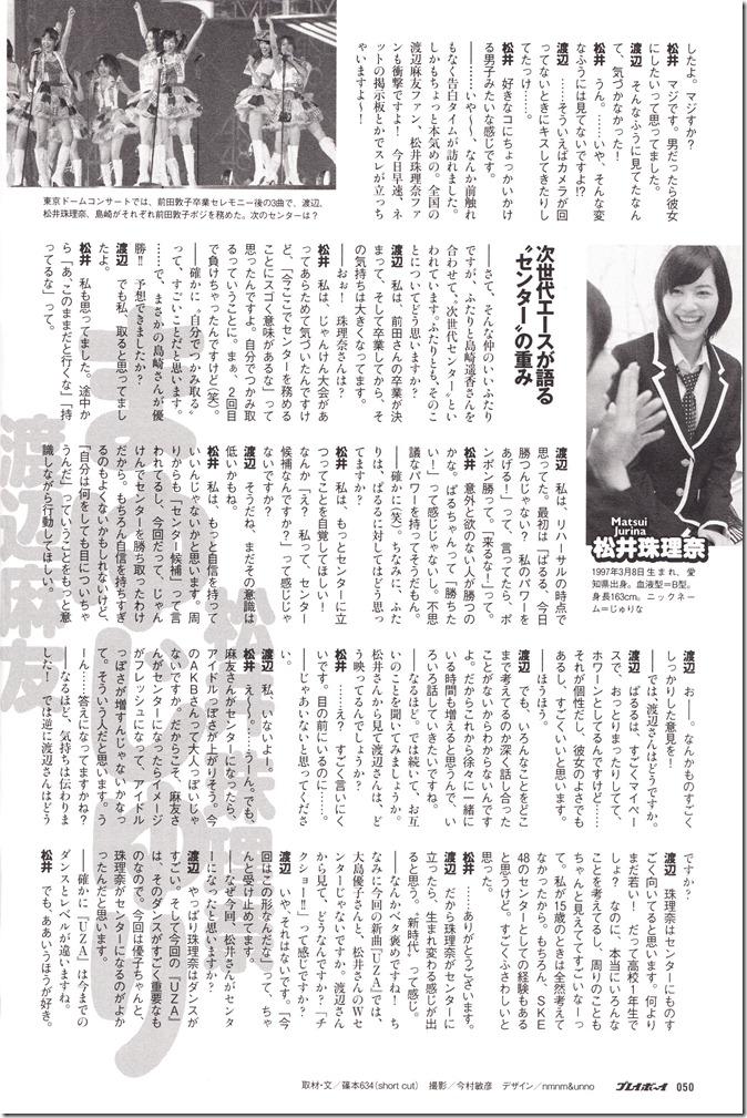 AKB48 in Weekly Playboy 2012.12 (45)