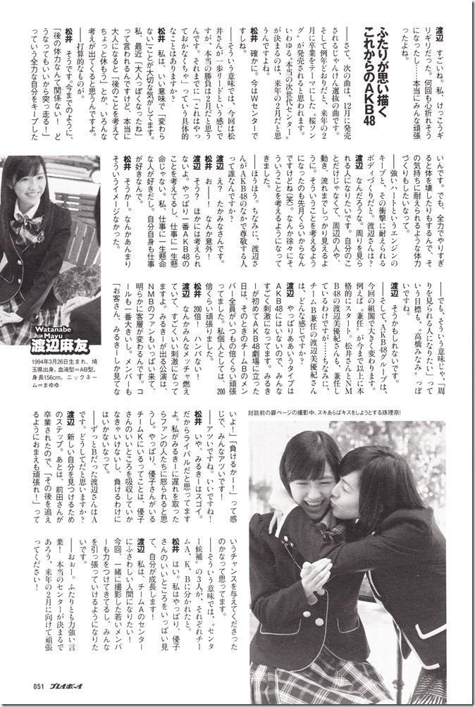 AKB48 in Weekly Playboy 2012.12 (46)