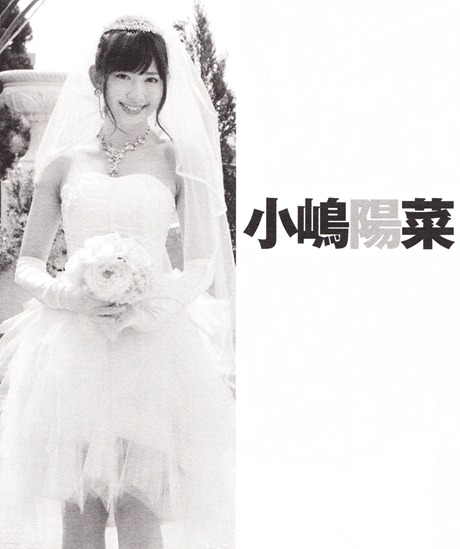 AKB48 in Weekly Playboy 2012.12 (48)