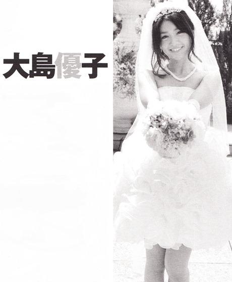 Yuko♥