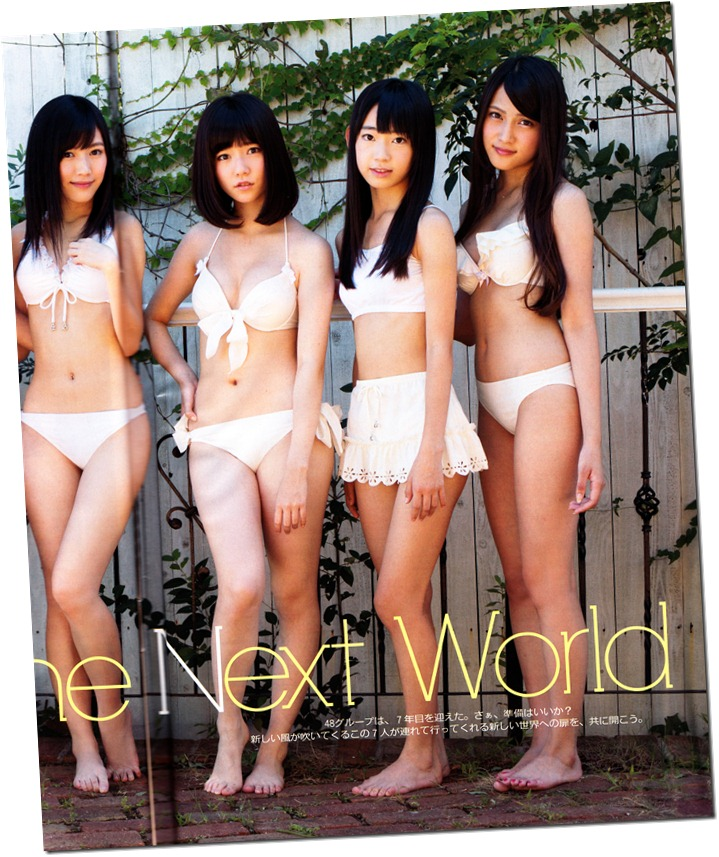 AKB48 in Weekly Playboy 2012.12 (4)