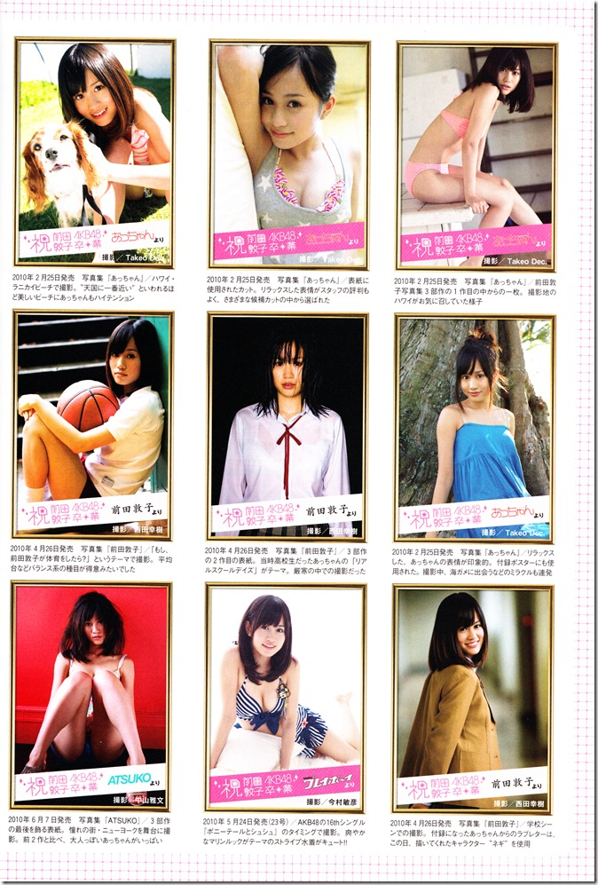AKB48 in Weekly Playboy 2012.12 (58)
