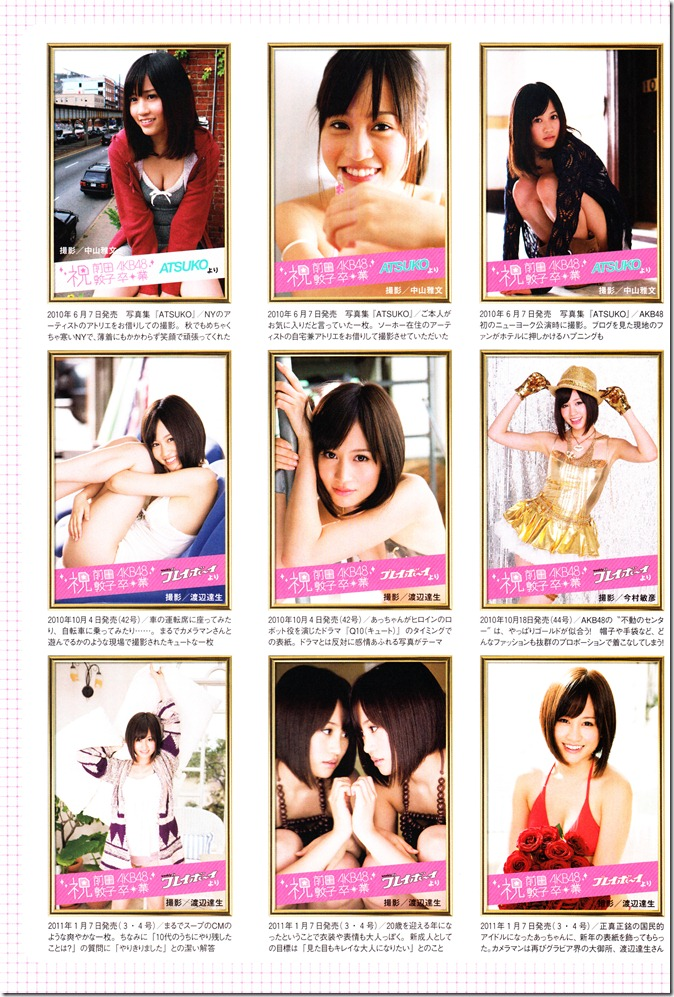 AKB48 in Weekly Playboy 2012.12 (59)