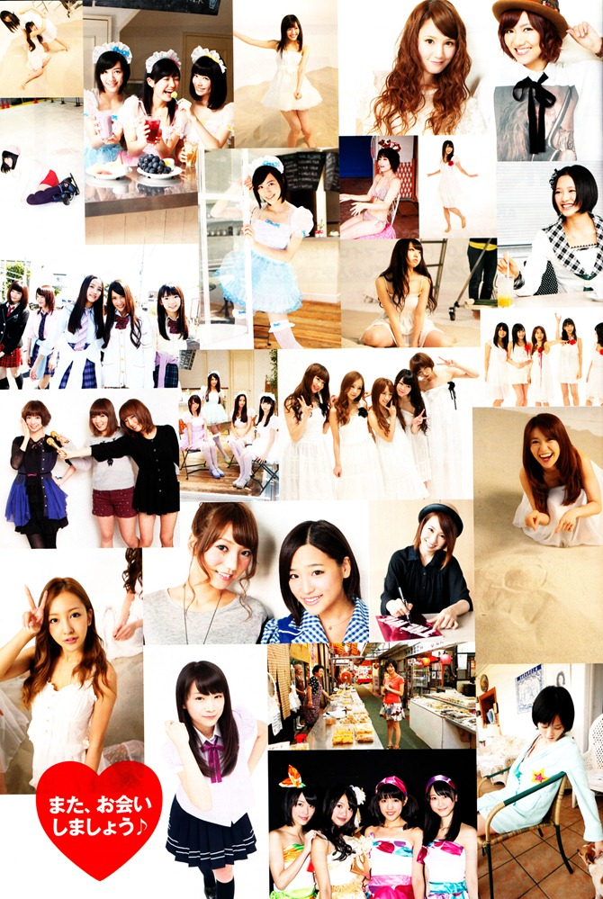 AKB48 in Weekly Playboy 2012.12 (66)