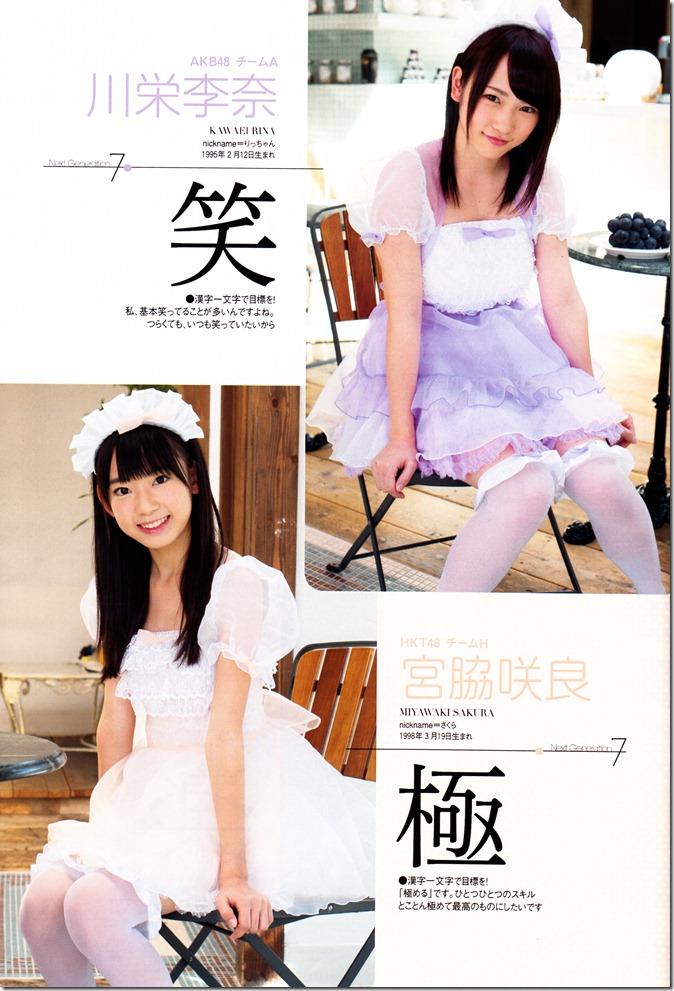 AKB48 in Weekly Playboy 2012.12 (9)