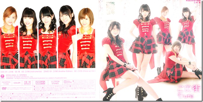 C-ute Kono machi LE Type A single inner jacket scan (3)