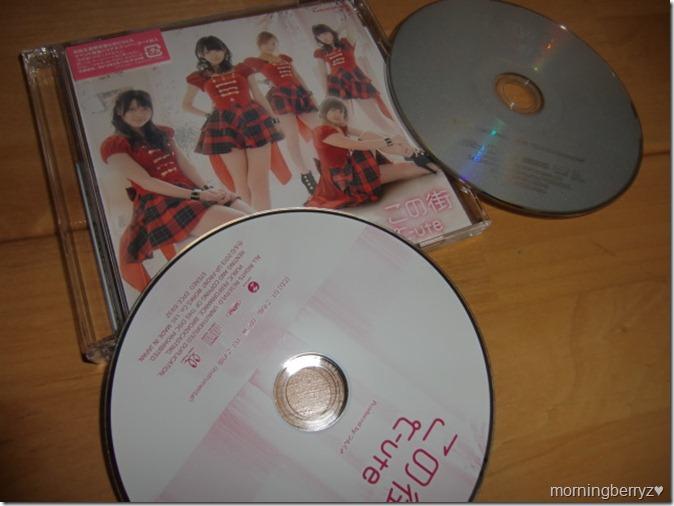 C-ute Kono machi LE type A CD single w DVD