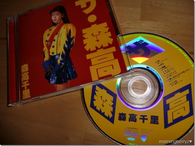 "Moritaka Chisato ""The Moritaka"" album"