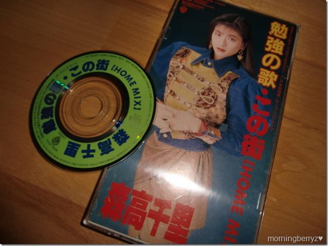 """Moritaka Chisato """"Benkyou no uta"""" 3 inch CD single release"""