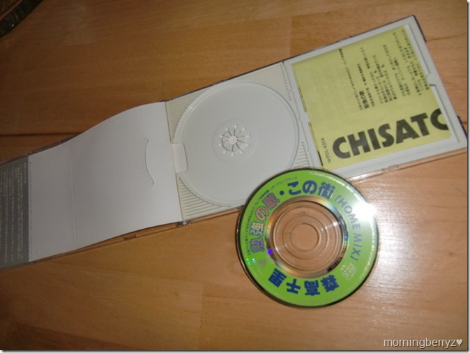 "Moritaka Chisato ""Benkyou no uta"" 3 inch CD single release (inner view)"