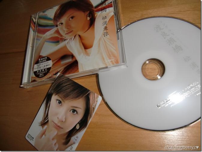 """Matsuura Aya """"Watarasebashi"""" pv DVD single"""