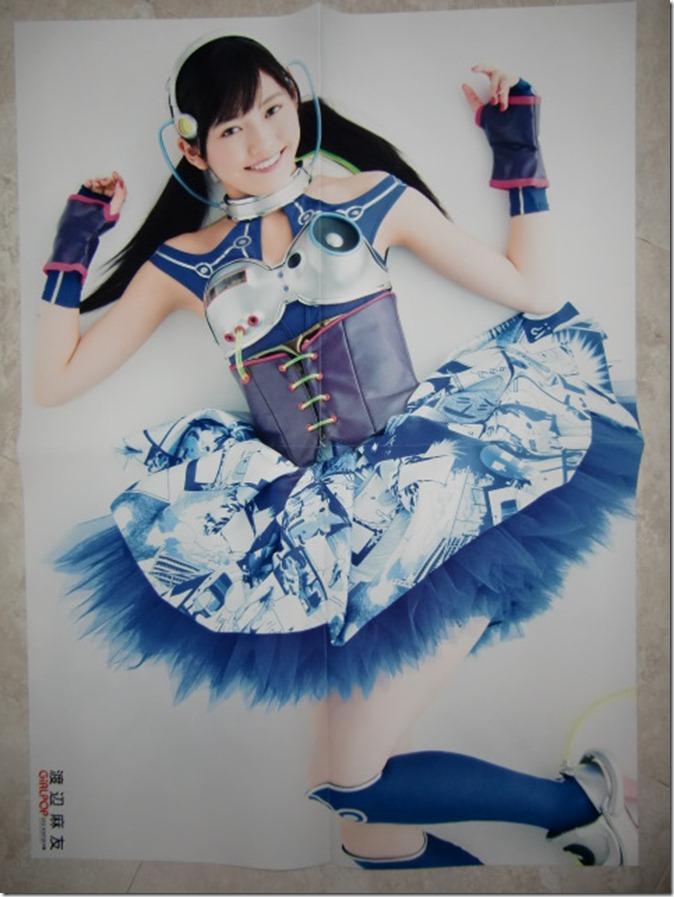 GIRLPOP Winter 2013 large 2~sided Watanabe Mayu poster