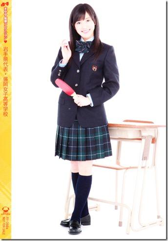 """Watanabe Mayu """"Hikarumonotachi"""" first pressing seifuku collection poster cards"""