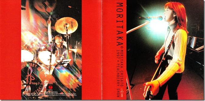 Moritaka Chisato 1997 Peachberry Show DVD
